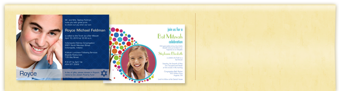 Bar Mitzvah Photo Invitations