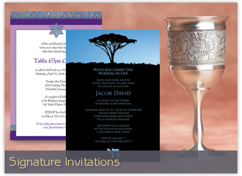 Signature Bar Mitzvah Invitations