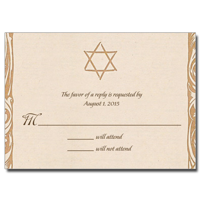 Antique Linen Bar Mitzvah Response Card