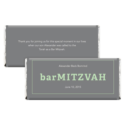 Classic Frame Mint Bar Mitzvah Candy Wrapper