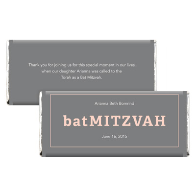 Classic Frame Peach Bat Mitzvah Candy Wrapper