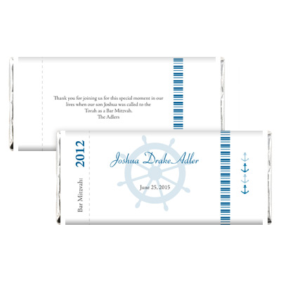 Boarding Pass Bar Mitzvah Candy Wrapper