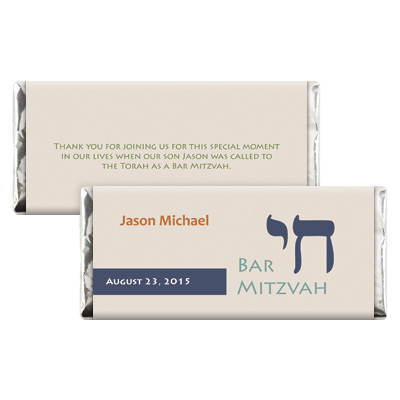 Chai Bar Mitzvah Candy Wrapper