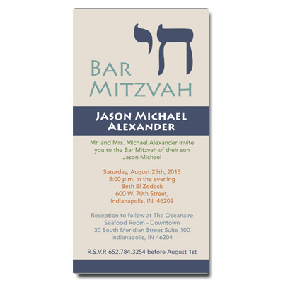 Signature Bar Mitzvah Invitations Discount Bat Mitzvah Invitations