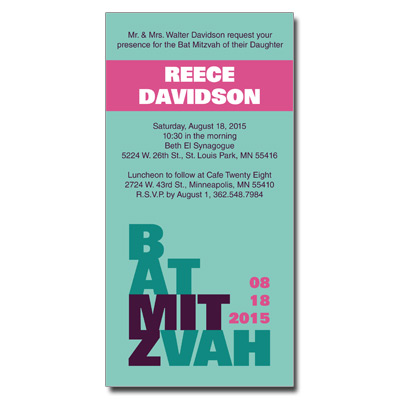 Escalade Pink Bat Mitzvah Invitation