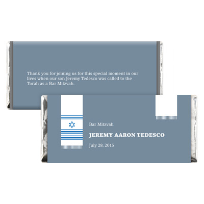 Holy Tallit Blue Bar Mitzvah Candy Wrapper