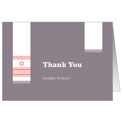 Holy Tallit Lilac Bat Mitzvah Thank You Card