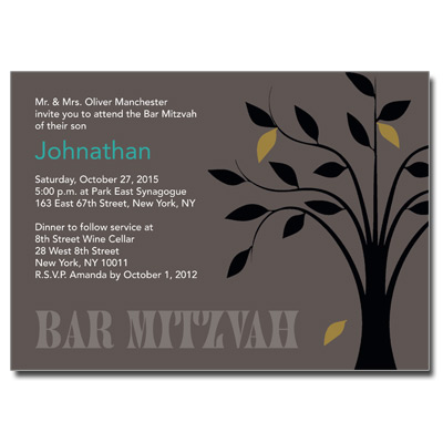 Living Tree Boy Bar Mitzvah Invitation