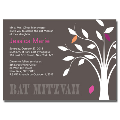 Living Tree Girl Bat Mitzvah Invitation