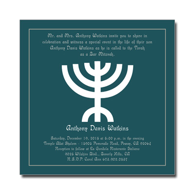 Menorah Bar Mitzvah Invitation