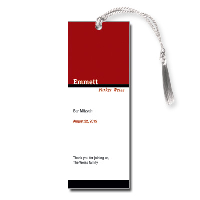Simply Striking Bar Mitzvah Bookmark