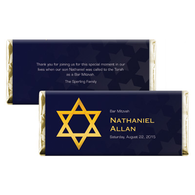 Reflection Bar Mitzvah Candy Wrapper