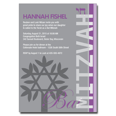 Rooted Purple Bat Mitzvah Invitation