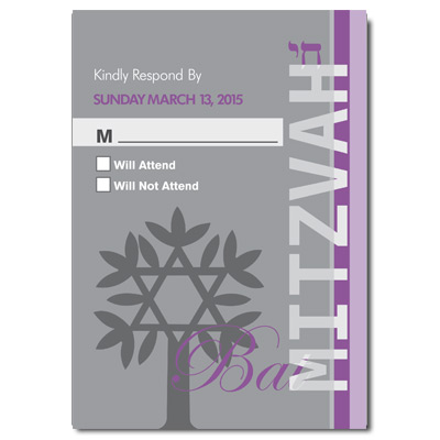 Rooted Purple Bat Mitzvah Response Card