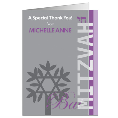 Rooted Purple Bat Mitzvah Thank You Card