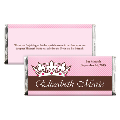 Royal Bat Mitzvah Candy Wrapper