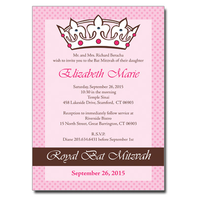 Royal Bat Mitzvah Invitation