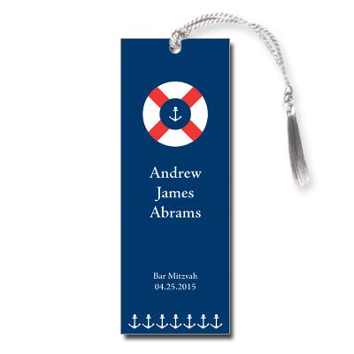 Sail Away Bar Mitzvah Bookmark