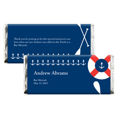 Sail Away Bar Mitzvah Candy Wrapper