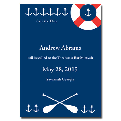 Sail Away Save The Date Bar Mitzvah Card With Magnet