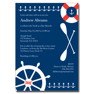 Sail Away Bar Mitzvah Invitation