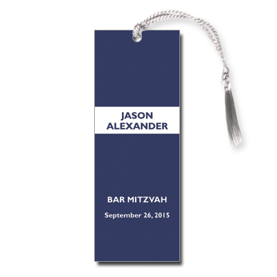 Sleek Stripe Bar Mitzvah Bookmark