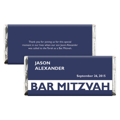 Sleek Stripe Bar Mitzvah Candy Wrapper