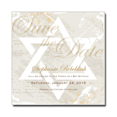 Star of David Invitation Save the Date Bar Mitzvah Card