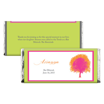 Painted Tree Lime Bat Mitzvah Candy Wrapper