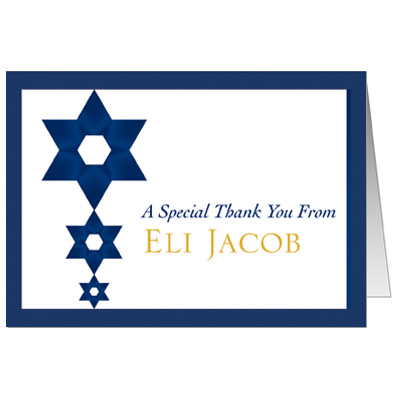 Blue and Gold Bar Mitzvah Thank You Card