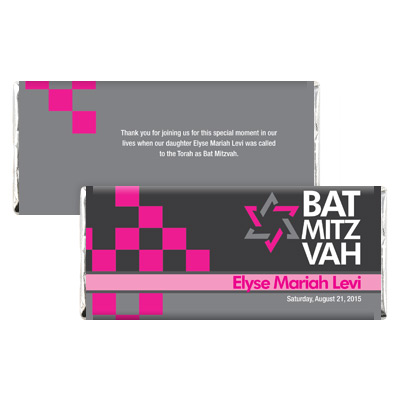 Checkered pink bat mitzvah candy wrapper bat mitzvah and for Bat candy bar wrapper template