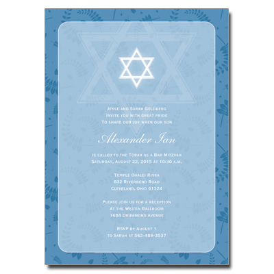 Round Blue Frame Bar Mitzvah Invitation