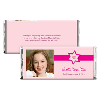 Fuchsia Star Bat Mitzvah Candy Wrapper
