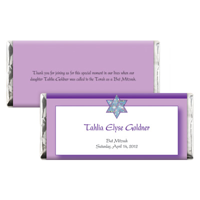 Mosaic bat mitzvah invitation bat mitzvah and bar for Bat candy bar wrapper template
