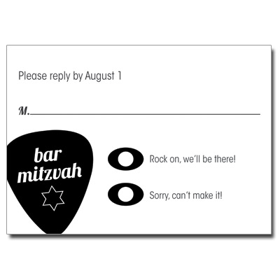 Acoustic Guitar Strings Bar Mitzvah Response Card