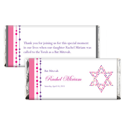 Bat mitzvah candy wrappers for Bat candy bar wrapper template