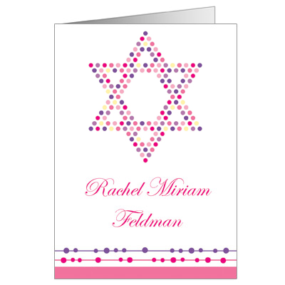 Hot Dots Bat Mitzvah Thank You Card