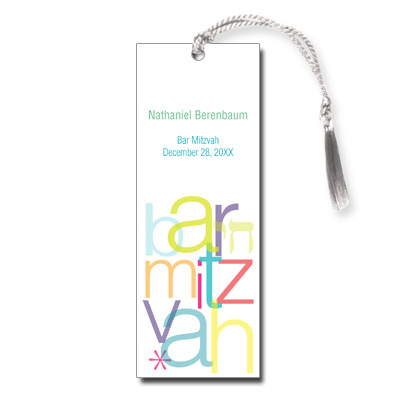 iMitzvah Bar Mitzvah Bookmark