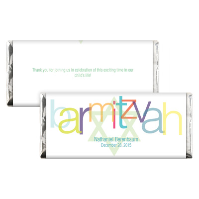 Imitzvah bar mitzvah candy wrapper bat mitzvah and bar for Bat candy bar wrapper template