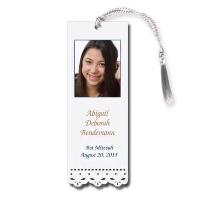 Lace Cut Photo Bar Mitzvah Bookmark