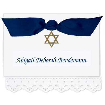 Lace Cut Bar Mitzvah Thank You Card