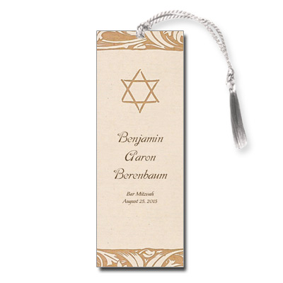 Antique Linen Bar Mitzvah Bookmark