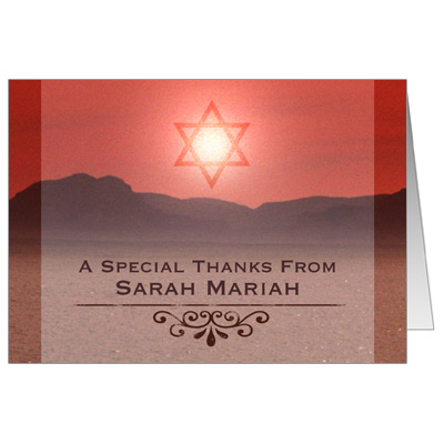 Red Sea Bar Mitzvah Thank You Card