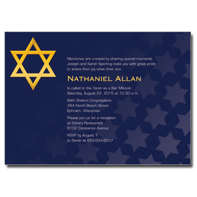 Reflection Bar Mitzvah Invitation