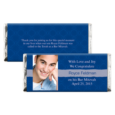 Royal Elegance Bar Mitzvah Candy Wrapper