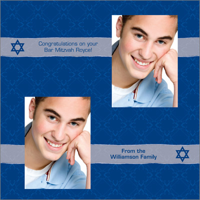 Royal Elegance Bar Mitzvah Gift Wrap
