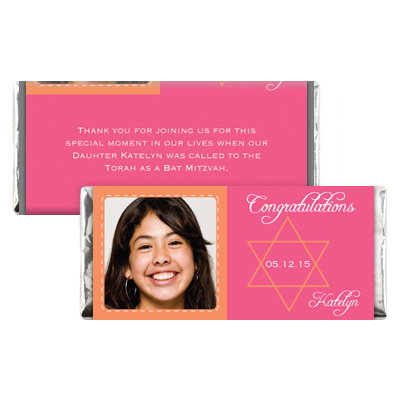 Pink Sherbet Bat Mitzvah Candy Wrapper