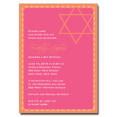 Pink Sherbet Bat Mitzvah Invitation