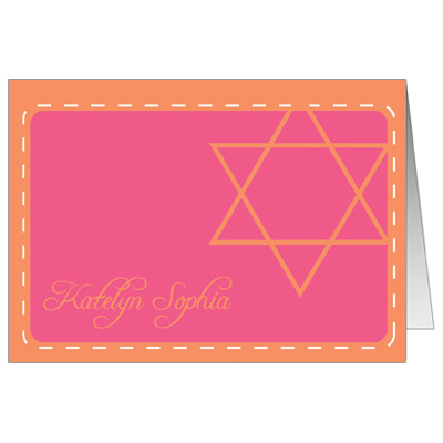Pink Sherbet Bat Mitzvah Thank You Card