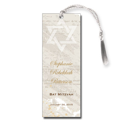 Star of David Bar Mitzvah Bookmark